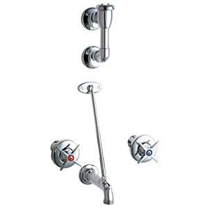 Service And Mop Sink Faucets